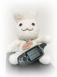 GPSMAP60CS.jpg