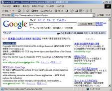 google040712.jpg