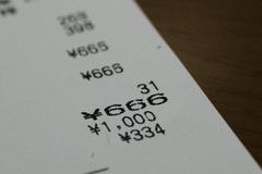 060209