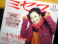201110071
